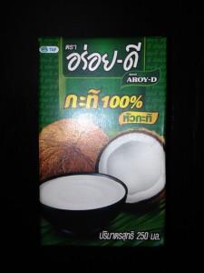 CoconutMilk2